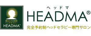 ヘッドセラピーの西川聡の公式サイト